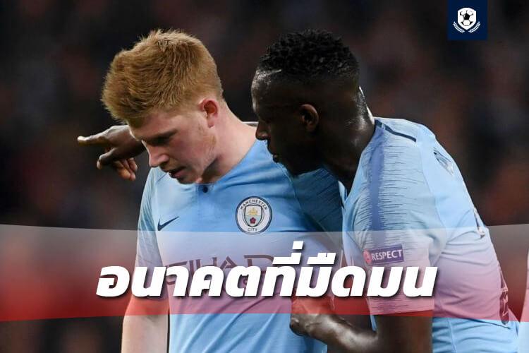 """Manchester City อนาคตที่มืดมนของ """"เรือใบสีฟ้า"""""""