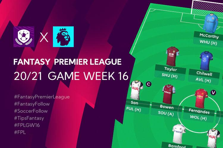 เทคนิค จัดทีม วางแผนใน Fantasy Premier League TH GameWeek 16